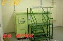 E150 徳島 鳴門病院