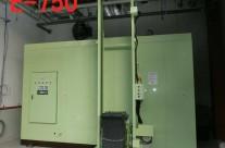 E-750 つくば市豊里給食センター