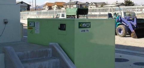 E75 富士見村給食センター